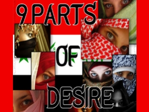 '9 Parts of Desire' Provides Insight into Middle Eastern Realities