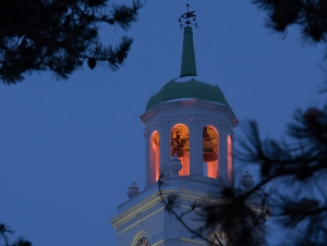 Buffalo State's Signature Bell Tower Gleams Anew