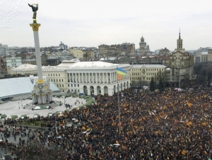 Student Activist from Euromaidan Protests to Speak March 3